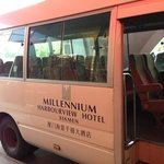 Photo de Millennium Harbourview Hotel Xiamen
