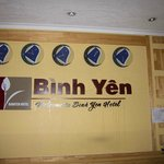 This is the room at the Binh Yen Hotel I was moved to involuntarily