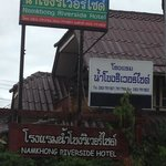 Photo de Namkhong Riverside Hotel