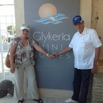 Diane & Giuseppe Arena at entrance to Gylkeria mini suites