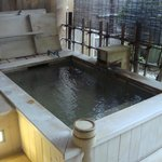 Private outdoor Japanese bath