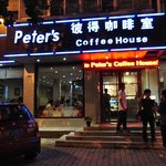 Peter's Coffee House