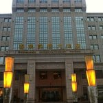 Photo de Chunlong International Hotel