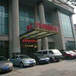 Foto de Jinjiang Wonhure International Hotel