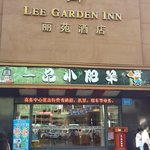 Photo of Lee Garden Hotel