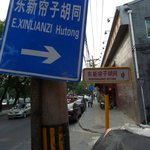 Hutong sign