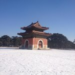 Eastern Royal Tombs of the Qing Dynasty Foto