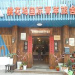 Bild från Taohuawu International Youth Hostel Suzhou