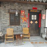 Foto de Taohuawu International Youth Hostel Suzhou