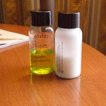 Shampoo and body cream available for two guests on second day of stay...