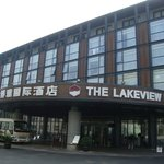 The Lakeview Hotel Foto