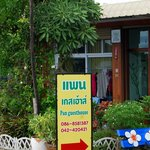 Photo of Pan Guesthouse