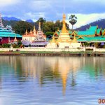 The place to organize Small World Maehongson Festival 24 December 2013