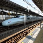 Shinkansen Bullet Train at Nagoya