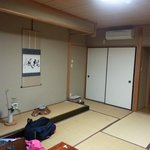 Photo of Youth Hostel Tsushima Seizanji