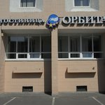 Photo of Hotel Orbita