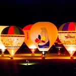 hot air balloon festival taiwan 台東熱氣球