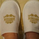 Φωτογραφία: Rongmin International Hotel