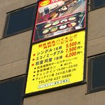 Business Inn Towa照片