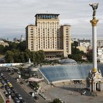 Best Eastern Ukraina Hotel