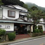 View of Ryokan from road