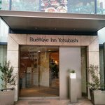 Φωτογραφία: Blue Wave Inn Yotsubashi