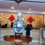 Photo de Ping An Fu Hotel