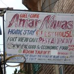 Photo de Amar Niwas Guest House & Restaurant