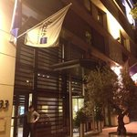 Photo de Radisson Blu Hotel, Paris-Boulogne