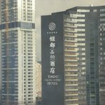 Photo of Yindo Hotel Zhuhai