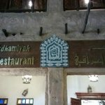 Best restaurant as Souq Waqef Doha