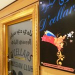 Russian Club at the GROUND FLOOR.