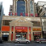 Photo of 24K International Hotel Shanghai Nanjing East Road Pedestrian