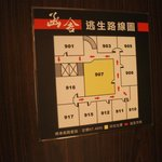 Φωτογραφία: Hansome Business Hotel Taipei