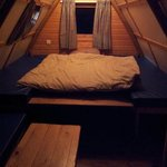 inside the comfortable wigwams