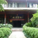Foto di Sam's Guesthouse Chengdu Youth Hostel