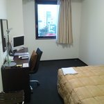 Photo of Fuchu Urban Hotel Bekkan