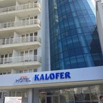 Photo of Kalofer Hotel
