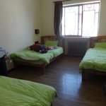 Foto de Mengtuoling Youth Hostel