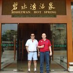 Bishuiwan Hot Spring Holiday Inn resmi