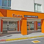 Photo de CityInn Hotel - Taipei Station Branch II
