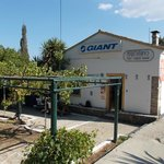 Corfu Mountainbike Shop