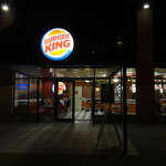 Burger King (Astoria)