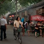 Photo of Beijing 161 Lama Temple Courtyard Hotel