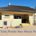 Guests enter Tubac Presidio State Historic Park  through our Visitors Center.
