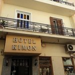 Photo de Hotel Kimon