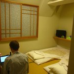 Our tatami room