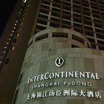 Intercontinental Pudong Frontage