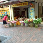 Flower stalls next door
