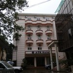 Photo of ATS Hotel